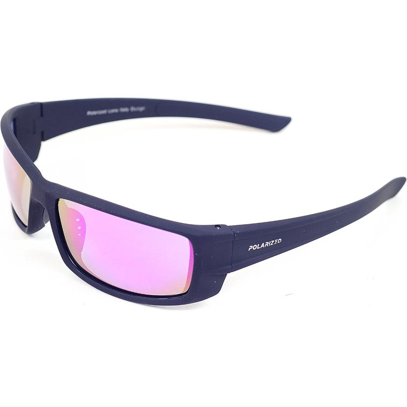Polarizační brýle POLARIZED ACTIVE SPORT 2.177 REVO-A