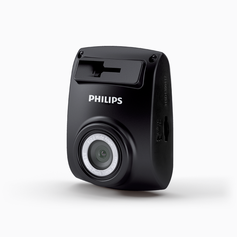 Philips Kamera do auta ADR610