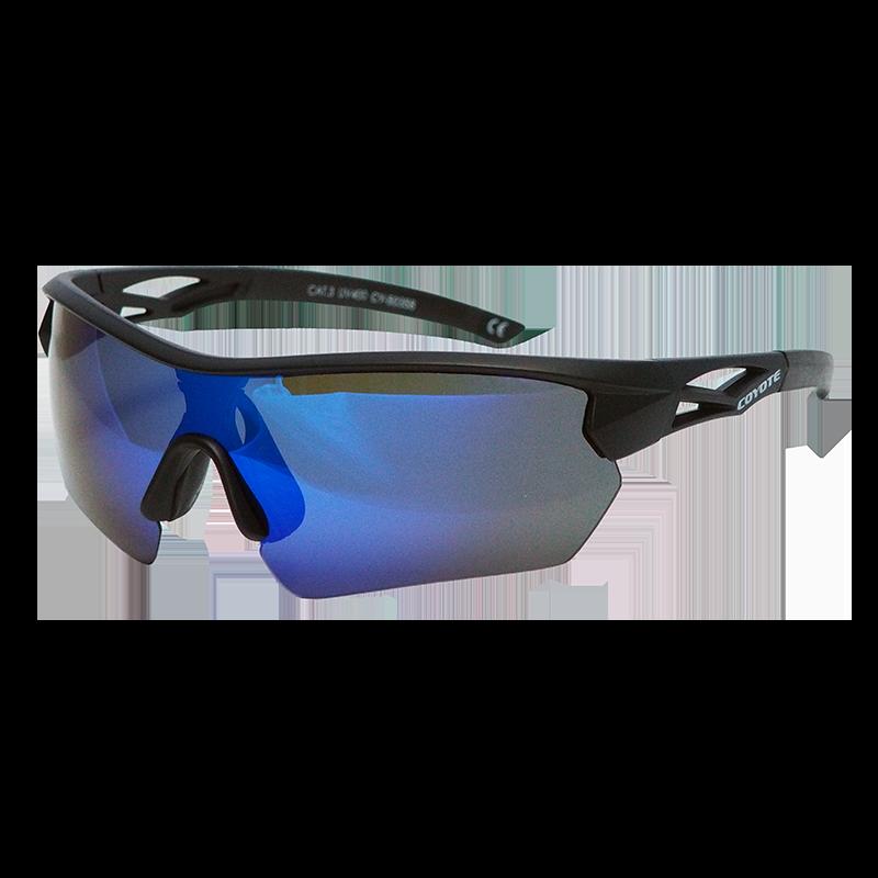 Coyote Vision Brýle SPORT polarizační černé CY-50358