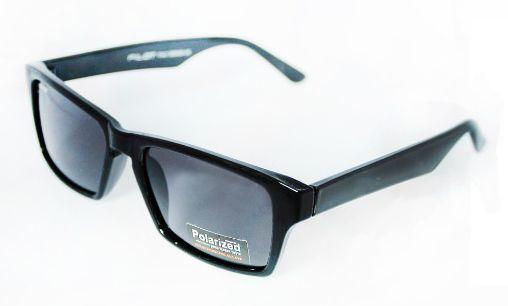 Brýle Polarized Fashion polarizační plastové 4101110